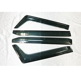 ホンダ N BOX / N-BOX カスタム JF1 JF2 ドアバイザー サイドバイザー / 取付金具 付 ◆ 送料無料 ◆