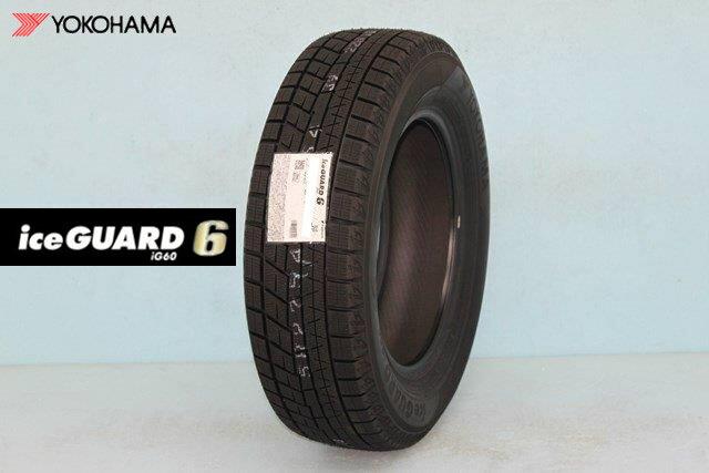 ヨコハマ アイスガード6 iG60 スタッドレスタイヤ 165/65R13 77Q