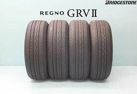 ○○ブリヂストン レグノGRVII GRV2 225/50R17 98V XL 4本セット