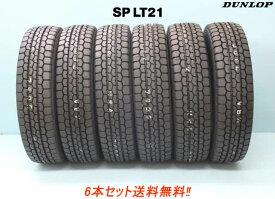○○ダンロップ SP LT21 小型トラック用タイヤ 205/70R16 111/109L 6本セット