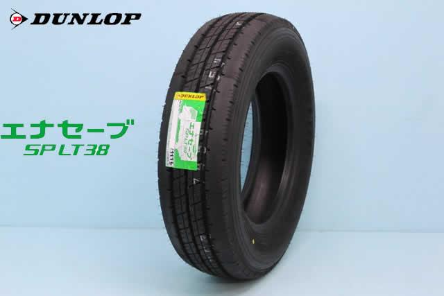 ☆ダンロップ エナセーブ SP LT38 小型トラック用タイヤ 175/80R15 101/99L