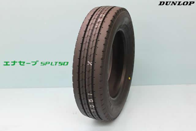 ☆ダンロップ エナセーブ SP LT50 小型トラック用タイヤ 185/85R16 111/109N
