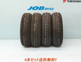 ○ヨコハマ JOB(ジョブ) RY52バン・小型トラック用 165R13 8PR 4本セット