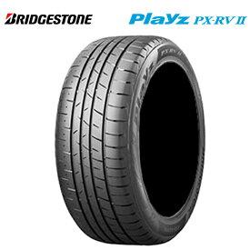 ブリジストン プレイズ ピーエックス アールブイツー 205/55R16 94v XL 205/55-16 夏 サマータイヤ 4 本 BRIDGESTONE Playz PX-RV2 新品
