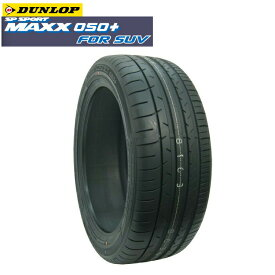 ダンロップ SP SPORT MAXX 050+ FOR SUV 255/50R20 109Y XL 255/50-20 夏 サマータイヤ 1 本 DUNLOP SP SPORT MAXX 050+ FOR SUV