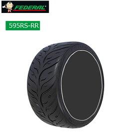 フェデラル 595RS-RR 255/40ZR17 94W 255/40-17 夏 サマータイヤ 1 本 FEDERAL 595RS-RR