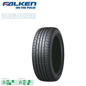 ファルケン ジークス ZE914F 245/40R18 97W XL 245/40-18 夏 サマータイヤ 2 本 FALKEN ZIEX ZE914F