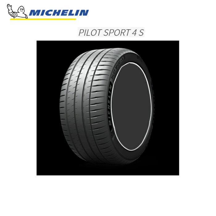 ミシュランパイロットスポーツ4S275/30ZR2097YXL275/30-20夏サマータイヤ4本MICHELINPILOTSPORT4S