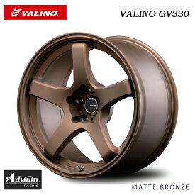 バリノ ジーブイ330 9.5J-17 ±0 5H-114.3 2本 【数量限定】GV330 (インセット±0/+15)MATTE BRONZE