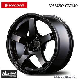 バリノ ジーブイ330 9.5J-17 ±0 5H-114.3 2本 【数量限定】GV330 (インセット±0/+15)GLOSS BLACK