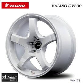 バリノ ジーブイ330 9.5J-17 ±0 5H-114.3 2本 【数量限定】GV330 (インセット±0/+16)WHITE