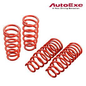 [メーカー取り寄せ]AutoExe (オートエグゼ)Low Down Spring / ローダウンスプリング 品番:MGJ710