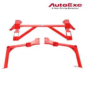 [メーカー取り寄せ]AutoExe (オートエグゼ)Member Brace Set / メンバーブレースセット 品番:MBM470