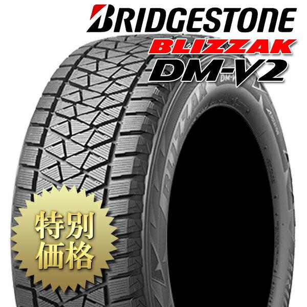 BRIDGESTONE(ブリヂストン)BLIZZAK DM-V2 / ブリザック ディーエム ブイツー サイズ: 275/60R18