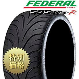 [メーカー取り寄せ][製造年:指定不可]federal(フェデラル)595RS-R サイズ: 235/40ZR18