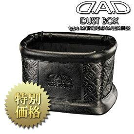 [メーカー取り寄せ]GARSON(ギャルソン)D.A.D DUST BOX type MONOGRAM LEATHER D.A.D ダストボックス タイプ モノグラムレザー 品番:HA467