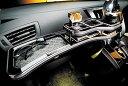[送料無料][メーカー取り寄せ]GARSON(ギャルソン)D.A.D FRONT TABLE(DADフロントテーブル):スクエア【ピアノブラック/モノグラム】G...