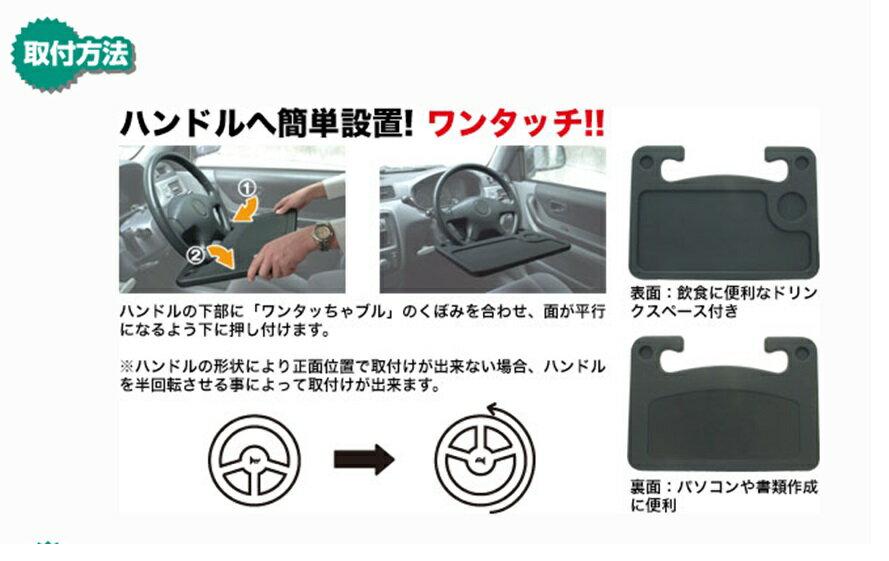 【在庫有り】SFJ NEWING(ニューイング) ワンタっちゃブル 品番:NPT-001