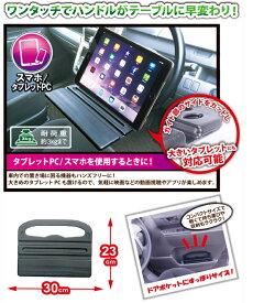 【在庫有り】SFJ NEWING(ニューイング) ワンタっちゃブル mini 品番:NPT-002