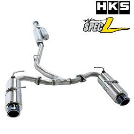 [送料無料][在庫有り]HKS(エッチ・ケー・エス)Hi Power SPEC L / ハイパワー スペックL 品番: 31019-AH005