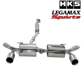[在庫有り]HKS(エッチ・ケー・エス)LEGAMAX Sports / リーガマックススポーツ 品番: 31021-AH003