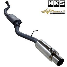 [メーカー取り寄せ]HKS(エッチ・ケー・エス)Hi Power 409 / ハイパワー409 品番:31006-AS010