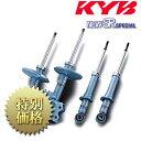 [メーカー取り寄せ]KYB(カヤバ)NEW SR SPECIAL 1台分セット 品番: NST5290R/L+NSF1124