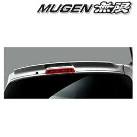 [メーカー取り寄せ]MUGEN(無限)Roof Spoiler / ルーフスポイラー 品番:84112-XMM-K1S0-※※