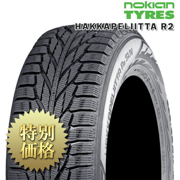 [メーカー取り寄せ][製造:指定不可]NOKIAN TYRES(ノキアンタイヤ)Hakkapeliitta R2 / ハッカペリッタ R2 サイズ: 155/70R19