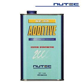 [送料無料][在庫有り]nutec (ニューテック) エンジンオイル添加剤 品番: NC-80