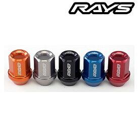 [在庫有り] RAYS(レイズ)ジュラルミンロック&ナットセット 品番: L32 5H