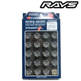 [メーカー取り寄せ] RAYS(レイズ)ジュラルミンロック&ナットセット 品番: RW41S-GM