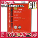 [送料無料][メーカー取り寄せ]RESPO (レスポ)E TYPE 5W-30 4L/6缶セット 品番:REO-4LE