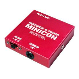 [メーカー取り寄せ]SIECLE(シエクル)MINICON / ミニコン 品番:MC-S08A