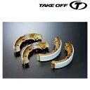 [メーカー取り寄せ]TAKEOFF(テイクオフ)TOMARU KUN SHOE / とまるくん シュー 品番: TS-9999