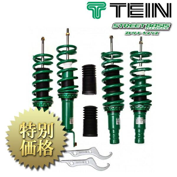 [送料無料][メーカー取り寄せ]TEIN(テイン) STREET BASIS / ストリートベイシス 品番:GSTC0-11AS2