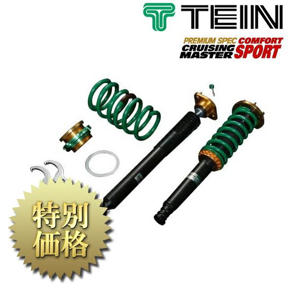 [送料無料][メーカー取り寄せ]TEIN(テイン) COMFORT SPORT / コンフォートスポーツ 品番:GSY46-K1SS3