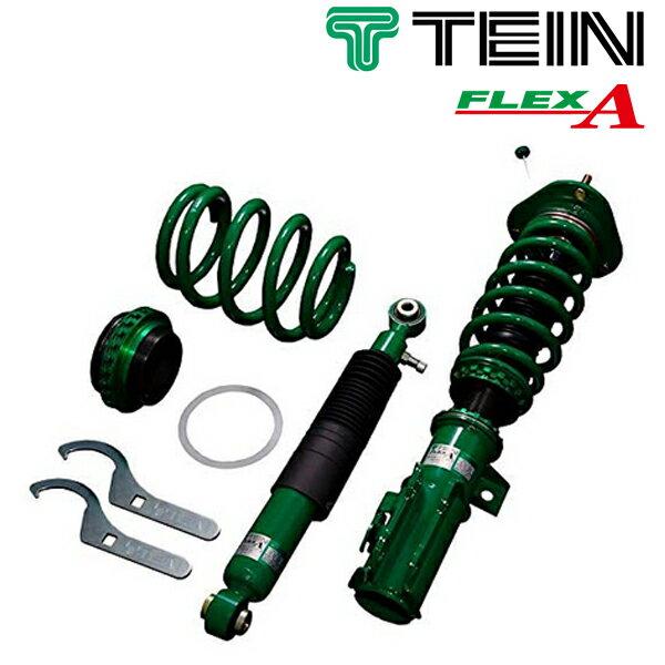[送料無料][メーカー取り寄せ]TEIN(テイン)FLEX A / フレックスエー 品番: VSTC0-D1AS3