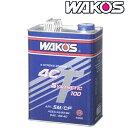 [メーカー取り寄せ]WAKO'S(ワコーズ)4CT-S / フォーシーティーS 4L×4缶セット 品番:E365