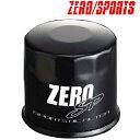 ZERO SPORTS(ゼロ スポーツ)ZERO SP オイルフィルターII 品番:0899007