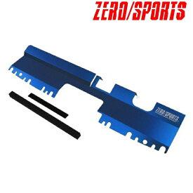 [メーカー取り寄せ]ZERO SPORTS(ゼロ スポーツ)クールエアインテーク ブルー 品番:0307127