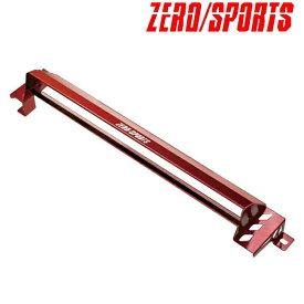 ZERO SPORTS(ゼロ スポーツ)クールアクションII レッドアルマイト 品番:0306045