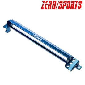 ZERO SPORTS(ゼロ スポーツ)クールアクションII ブルーアルマイト 品番:0306041