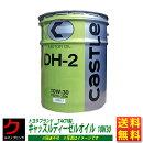 送料無料/トヨタブランドTACTIキャッスルディーゼルエンジンオイルDPR装着車用DH210W-3020L缶