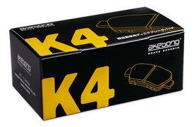 AKEBONO 曙ブレーキ工業 ダイハツ ハイゼット S100C 94.01〜98.12 用 軽自動車用ディスクパッド K4 K-443K