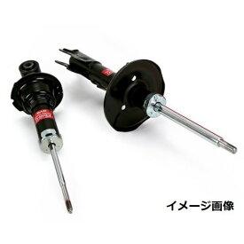 KYB カヤバ ショックアブソーバー ダイハツ ハイゼット S100C 94.01〜98.12 リヤ KSA1140
