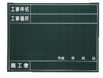 Wooden blackboard (one side) (450*600) W-40C 052049 4938514520492 skc622283
