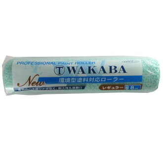 """大冢刷子""""new wakaba""""常规滚柱9wac毛长8毫米宽9英寸4560146172208"""