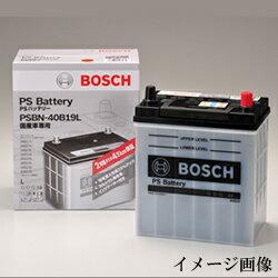 BOSCHボッシュ 国産車用 新品 PSRバッテリー PSR-55B24L