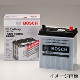 BOSCHボッシュ 国産車用 新品 PSRバッテリー PSR-55B24R
